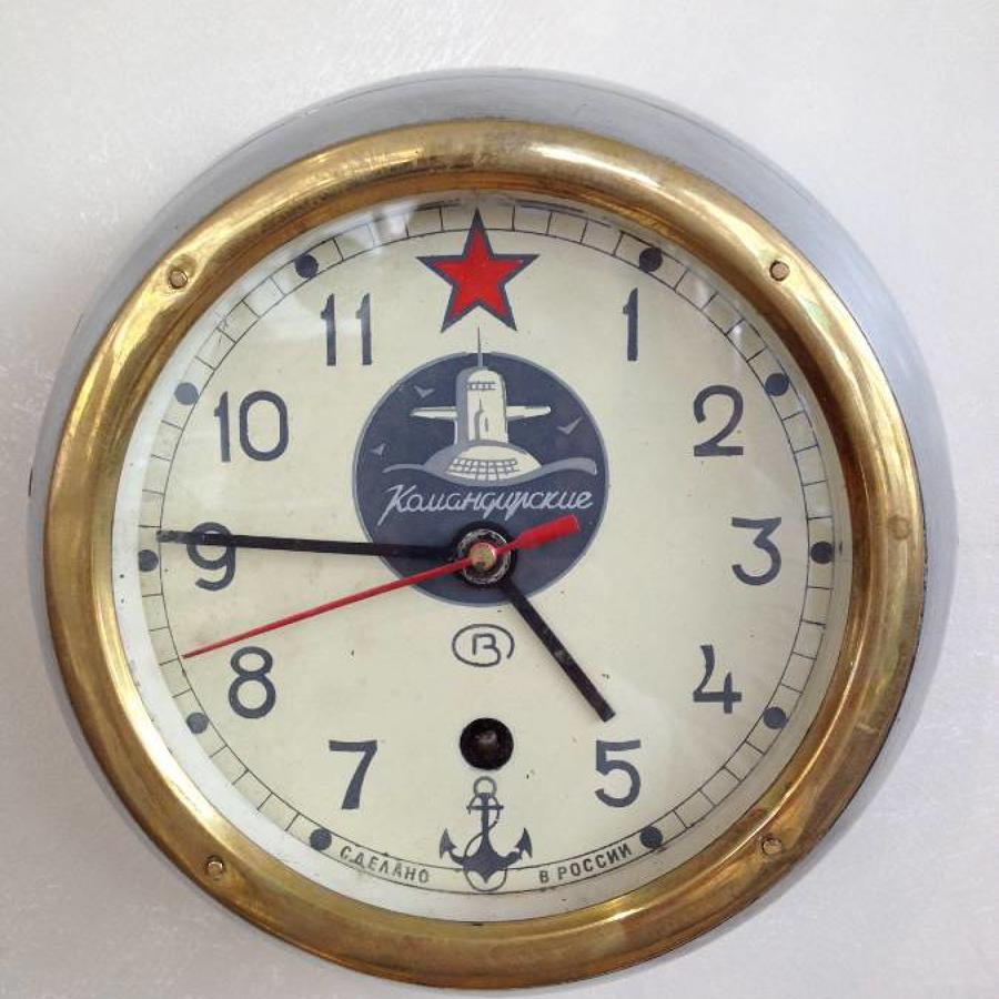 Original Russian Submarine clock